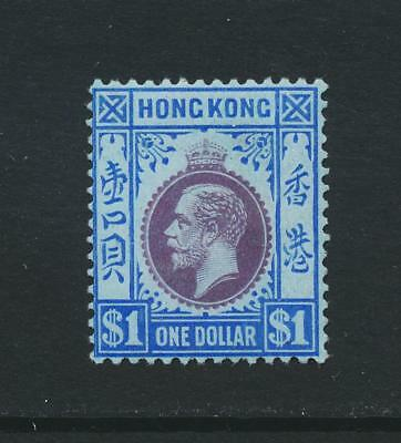 Hong Kong 1912, $1 Wmk Mca, Vf Lh Og  Sg#112 Cat£75 $106 (See Below)
