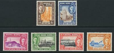 Hong Kong 1941, Centenary Set, Vf Lh Og Sg#163-8 Cat£90 $127  (See Below)
