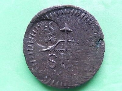 8 Reales Sud 1813 C/m Morelos Monogram On Back! Rare Coin Km#265.4