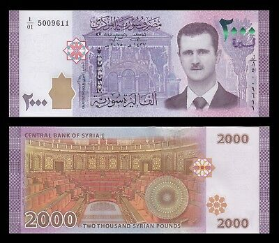 Syria 2000 Pounds 2015 P117 UNC**New
