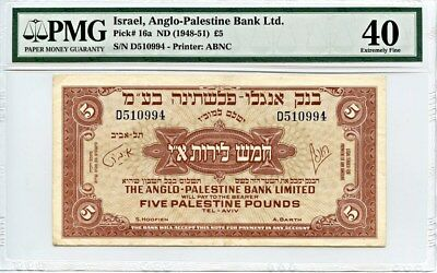 Israel: ND (1948-51) 5 Pounds PMG XF 40 (P-16a) [D510994] -