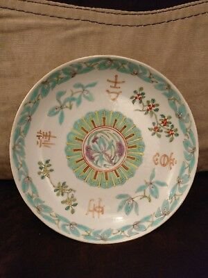 Antique Chinese porcelain plate / bowls 19th
