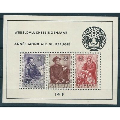 1960 Year Mondiale Refugees 1 Bf Mnh Mf40000