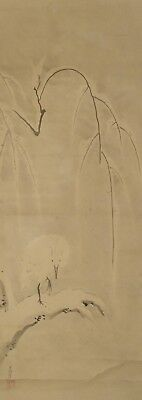 #9338 Japanese Hanging Scroll: White Heron in the Snow