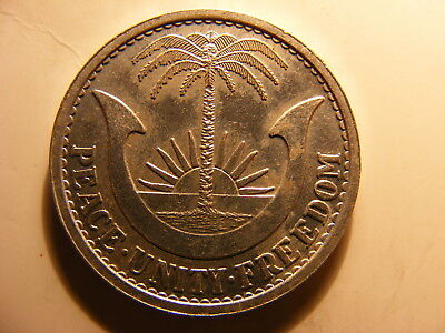 Biafra 1 Shilling, 1969, Very Scarce One Year Type Coin, XF+/AU