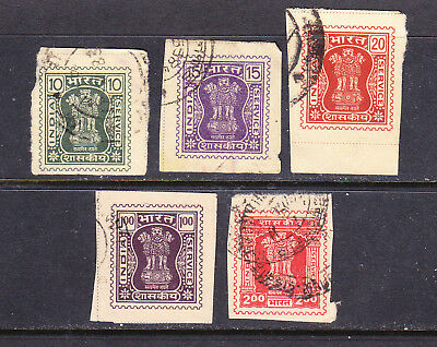 India postage stamps - 1981 SERVICE 5 x Used