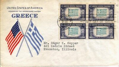 Dr Jim Stamps Us Greece Overrun Countries Fdc Cover 1943 Grimsland Block