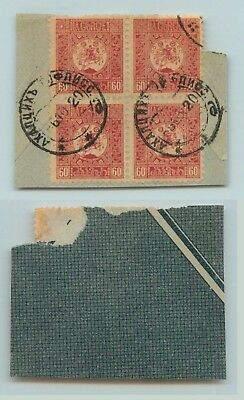 Georgia 1919 SC 157 used block of 4 cover cut Akhalcikh Tefliss . f5963