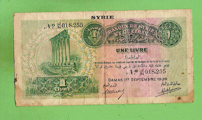 #d235. 1939  Syria One Livre  Banknote , French Mandate Jn 018255