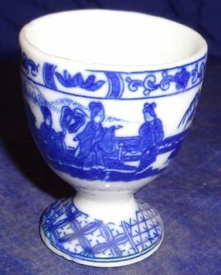RP1746 Vtg Flow Blue Fine Bone China Egg Cup