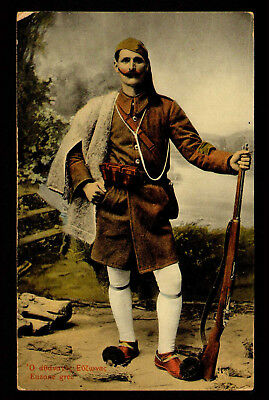 E32 Greek Soldier Traditional Dress Euzone Grec Posted On Active Service 1916