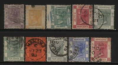 Hong Kong Collection 10 QV Values Used