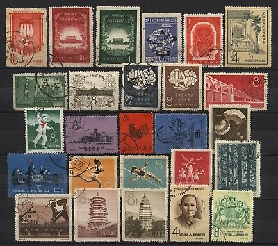 China Collection 26 Early - Mid Space Filler Stamps Used