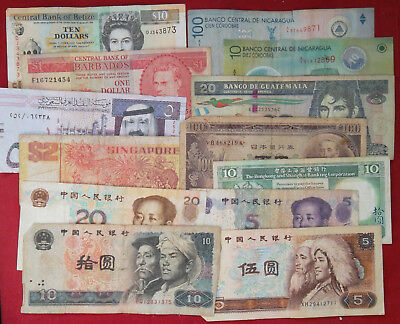 (13) circulated banknotes from (9) different countries - all current