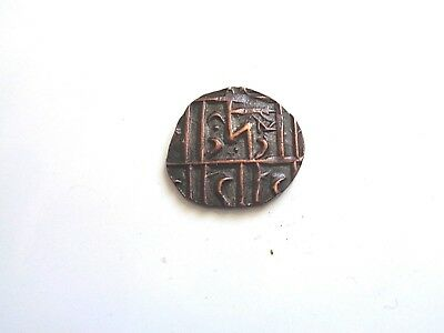 Unknown coin with indecipherable language