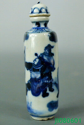 China Vintage rare Porcelain drawing Colored Drawing archery war Snuff Bottle