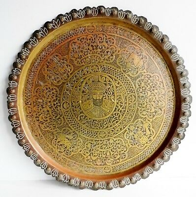 Ancient Looking Islamic Tray / Charger - Engraved With Images And Calligraphy