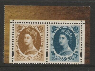 GB 2003 Coronation Booklet Stamps Pair SG 2378-2379 MNH
