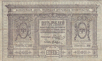 5 Rubles From Russia/siberia 1918!very Fine  Note!pick-S818