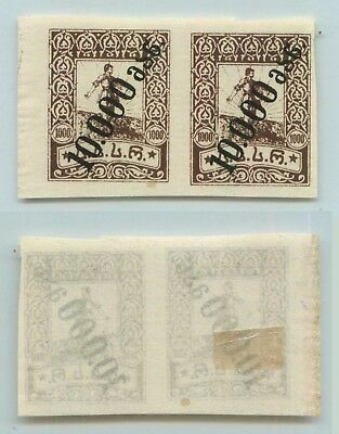 Georgia 1923 SC 43 mint imperf pair . f6001