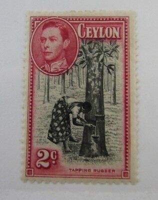 Ceylon SC #278d  TAPPING RUBBER MH stamp