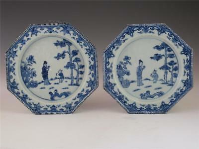 Unusual Pair Antique 18Th C. Chinese Porcelain Octagonal Trays With Figures