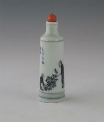 FINE ANTIQUE CHINESE PORCELAIN SNUFF BOTTLE W/ FIGURES & CALLIGRAPHY EARLY 20thC