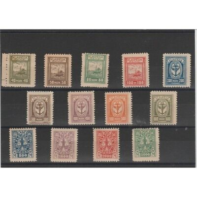 1923 Lithuania Lietuva Memel Subjects Various 13Val Mlh Mf51895