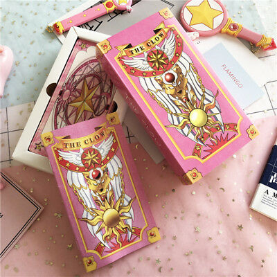 1Set/56Pcs Japan Anime Card Captor Sakura Clow Cards Collections Gift