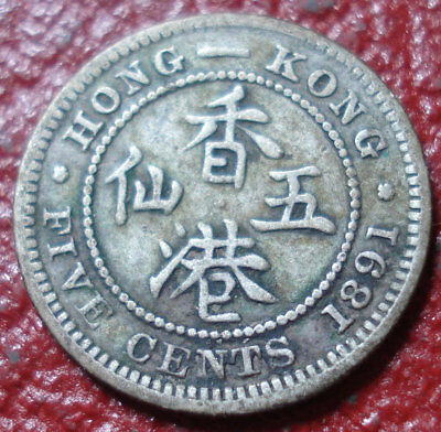 1891-H Hong Kong 5 Cents In Vg-Fine Condition (.800 Silver)