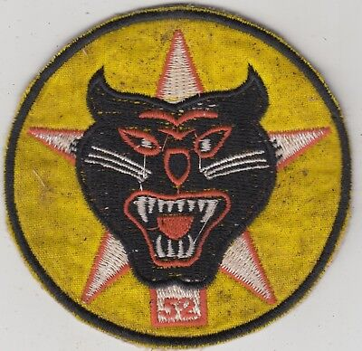 ARVN South Vietnamese Army Patch 52nd Ranger Battalion