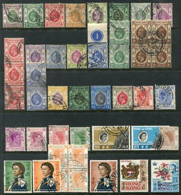 HONG KONG   Very  Nice  Old  Used  Collection GEORGE V Etc.  UPTOWN 36929