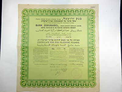 Tel-Aviv, Israel. Bank Zerubabel / Palestine Coop Movement 5 Pounds 1947 Bond VF