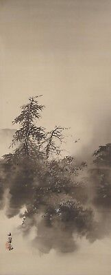 #9378 Japanese Hanging Scroll: Forest Landscape  By Hagio Kyuko