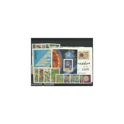 1996 Somalia Republic Year Complete 39 Values - 3 Bf New Mnh Mf0643