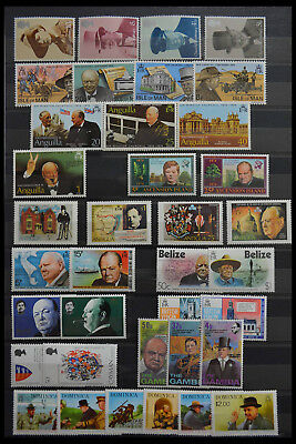 Lot 28509 Collection MNH stamps of British Commonwealth.