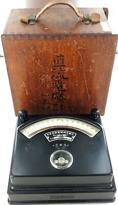 1941 Nisshin Pyrometer / Thermocouple Indicator, Original Box + Japanese Text.