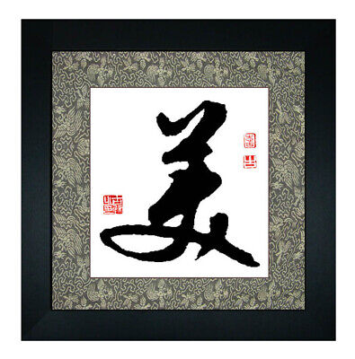 Professional Chinese Calligraphy Framed Art - Beauty - 100% Hand Painted