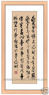 Asian Art Chinese Calligraphy Framed Art Chinese Symbol