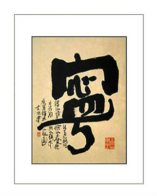 Asian Art Chinese Calligraphy Symbol Longevity 999 Picclick