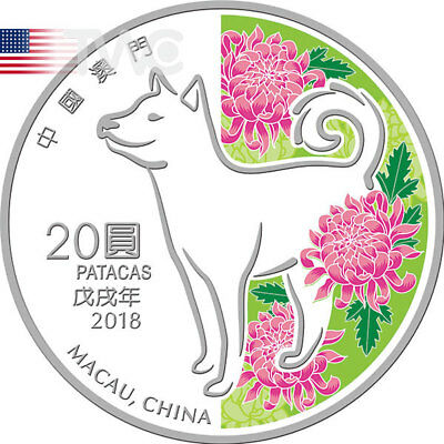 Lunar Year of the Dog 2018 1oz Proof Silver Coin 20 patacas Macau 2018