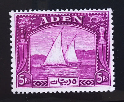 ADEN 11a  Very  Nice  Mint  Hinged  Issue  OD 966