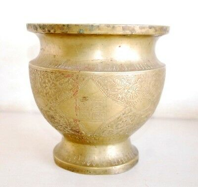 1800's  Antique Old  Brass Hand Carved Beautiful Shape Islamic Royal Pot