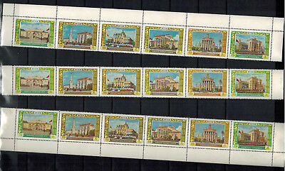 3 similar stamp stripes,fm 1956. year Exhibition set, Soviet Union/Russia,MNH,VF