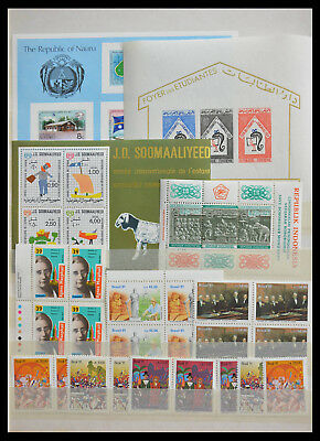 Lot 28537 Collection MNH stamps of the world.