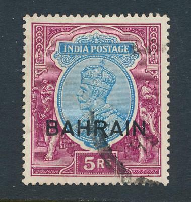 "BAHRAIN 1933, 5Rs ""WMK INVERTED"" VF USED SG#14w CAT£190 $250 (SEE BELOW)"