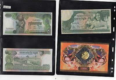 WOW! LOWERED!! South East Aisa Banknotes 74 REAL LARGE LOT NICE!! (KK247)