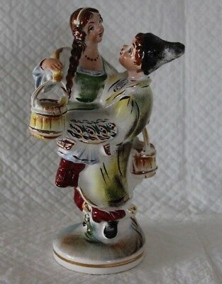 Atta Kiev Ukraine USSR Soviet Russian Porcelain Figure - Dancing Couple