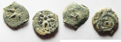 ZURQIEH -as3409- AS FOUND. IN IT'S ORIGINAL STATE: LOT OF 2 Ancient Biblical Wid