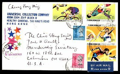 Hong Kong 1992 Universal Collection Co Hong Kong Cancels On Air Mail Ad Cover To